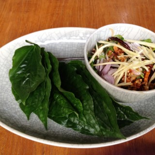 Crunchy pork in betel leaves