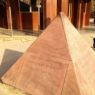 Nearby memorial at Jallianwala Bagh