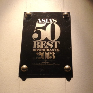Accolades - Gaggan was ranked 10th amongst Asia's 50 Best Restaurants