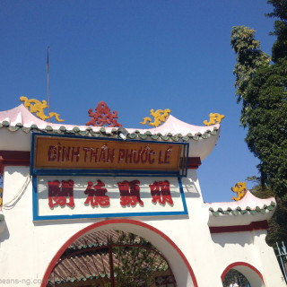 200-year old temple - Dinh Than Phuoc Le