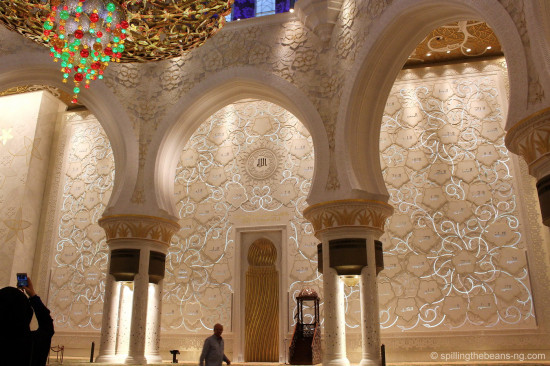 Qibla wall with fiber-optic lighting in the center of the prayer hall